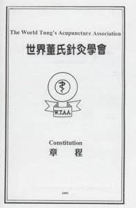 constitutioncover