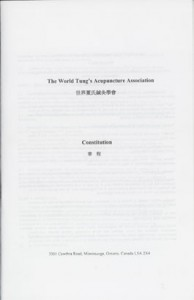 constitutioncoverb